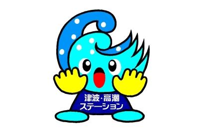 次回のイベントは「観梅会~in大阪城梅林パーク~」です
