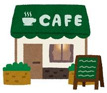 次回のイベントは、『Let's de Cafe』です!
