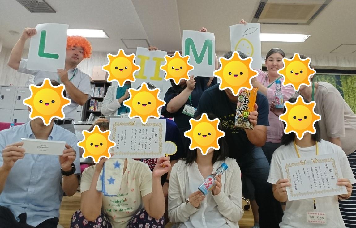 LIIMO阿波座の「夏祭り」を楽しみました♪