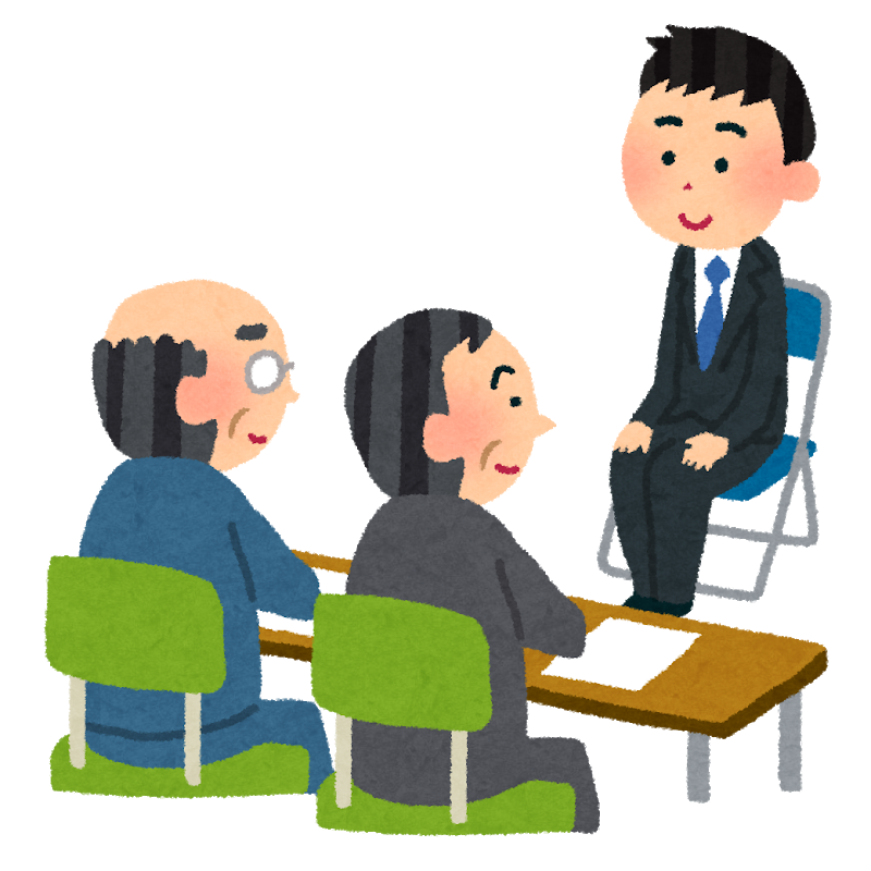 就職対策講座 『面接練習~想定外の質問に答える~』