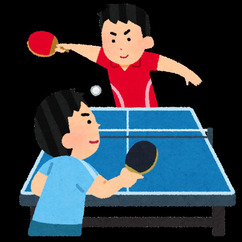 イベント「卓球をしよう!」
