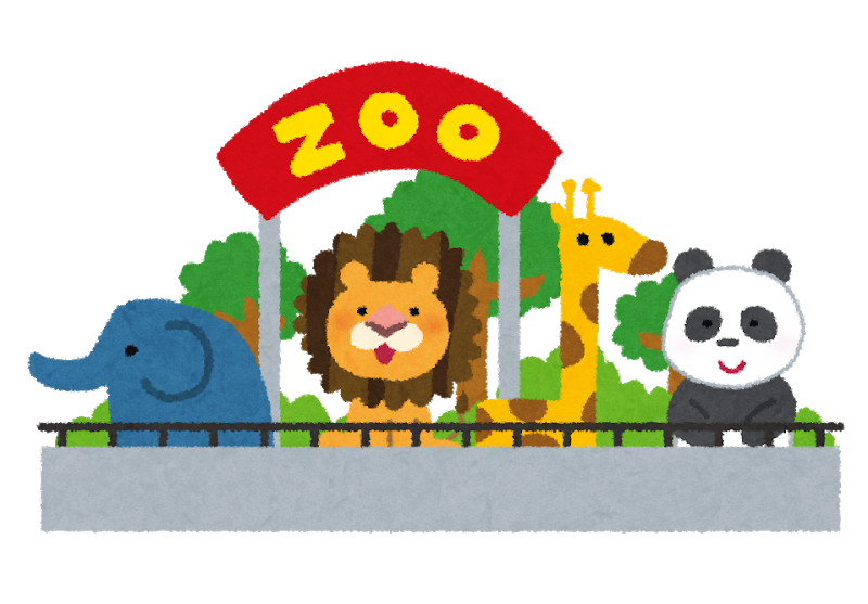 イベント「多摩動物公園へ行こう!」