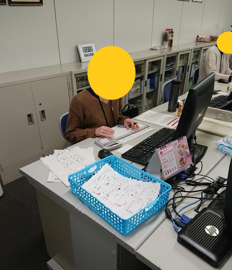 ~サービス接遇検定~