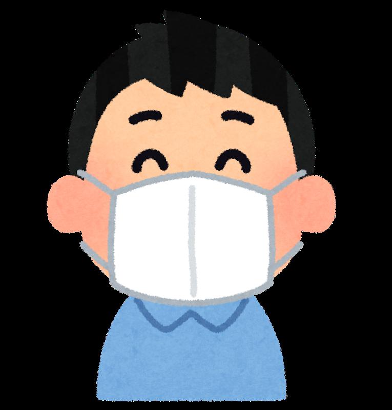 感染症対策への取り組みについて