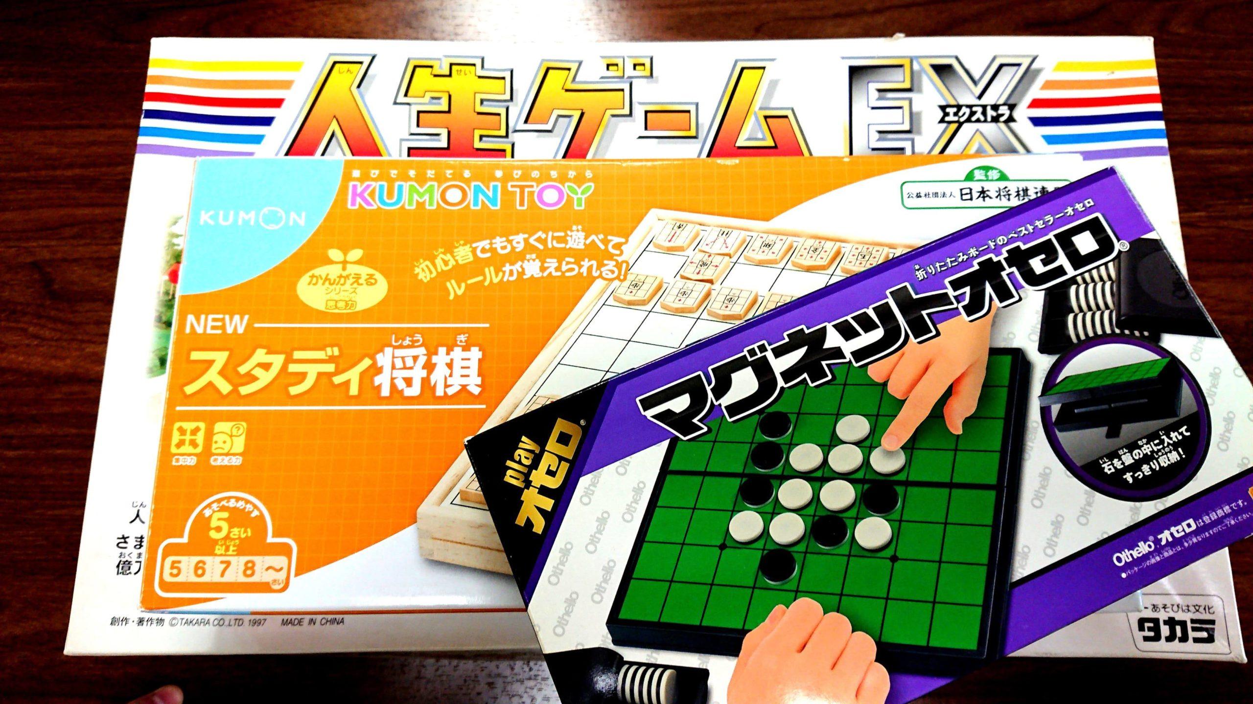 ボードゲーム大会♪