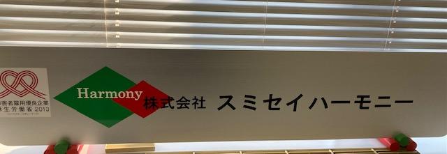 『企業実習』
