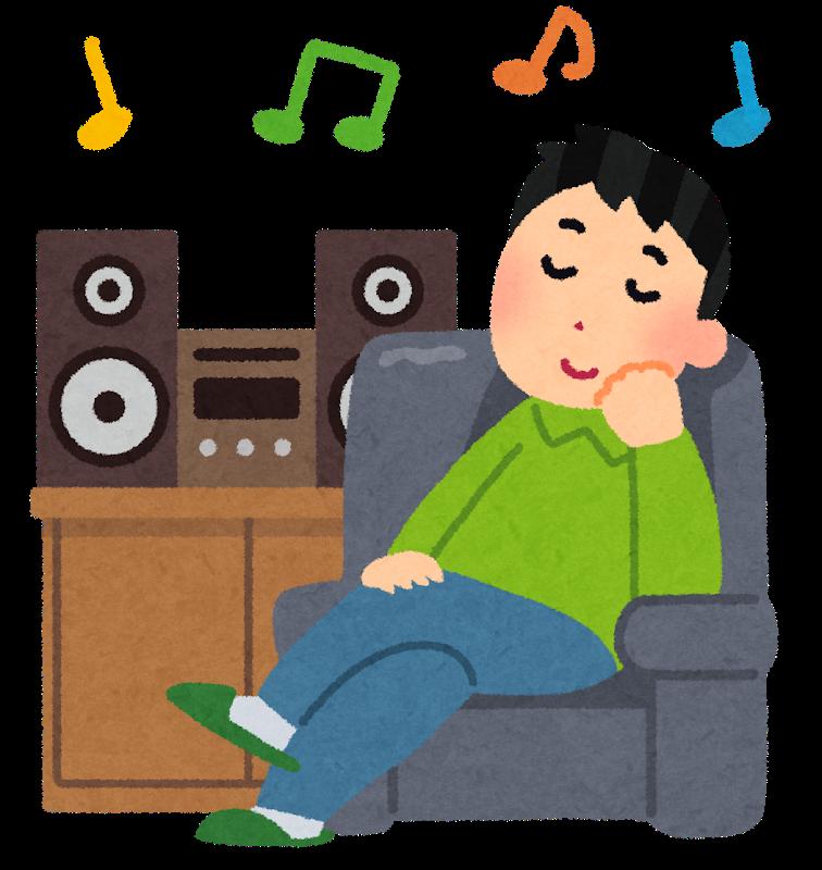 イベント「音楽鑑賞」