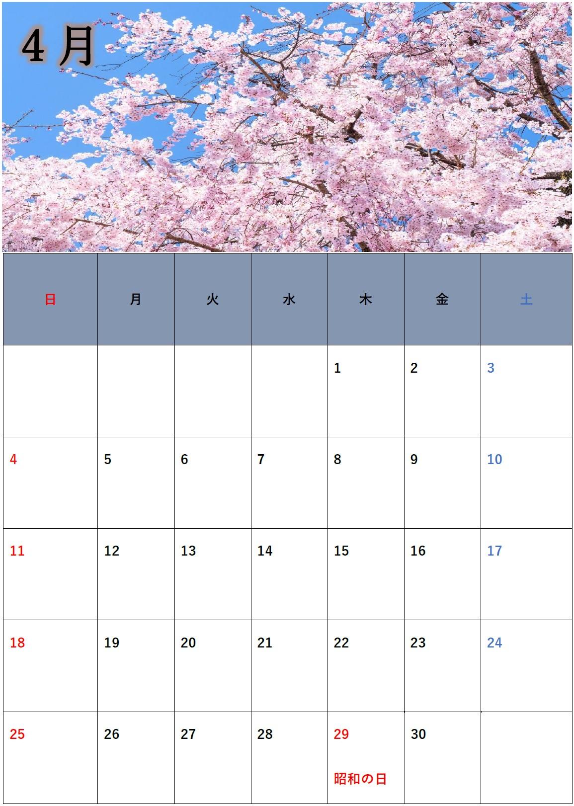 イベントで来年度のカレンダーを作りました!