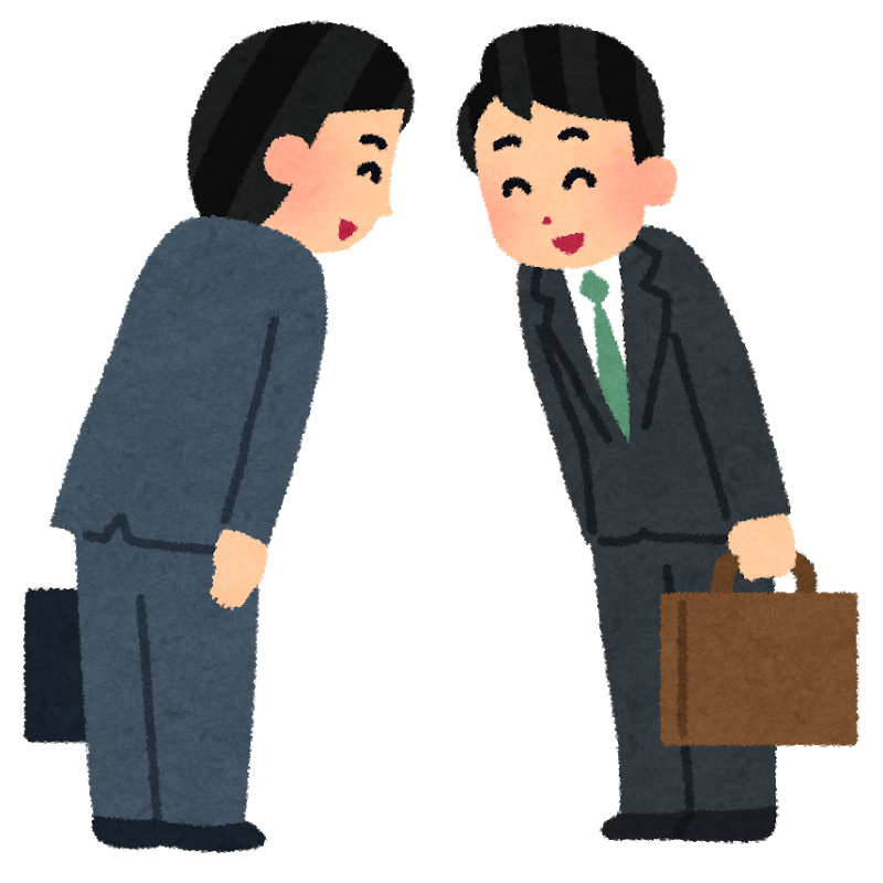 『本日のビジネスマナー講座』