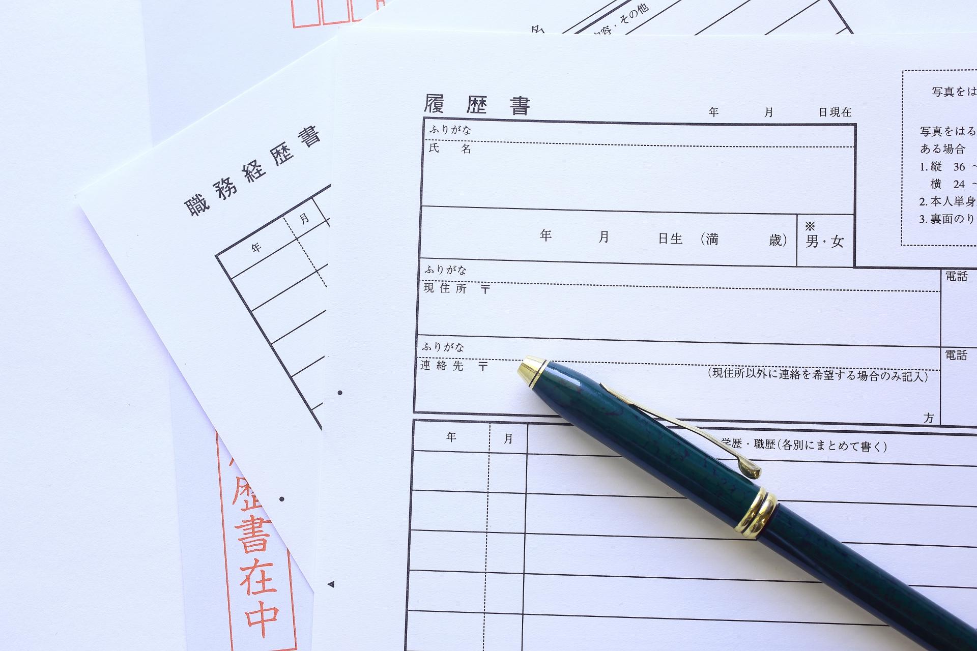 本日のビジネスマナー講座は『応募書類の書き方』パート②