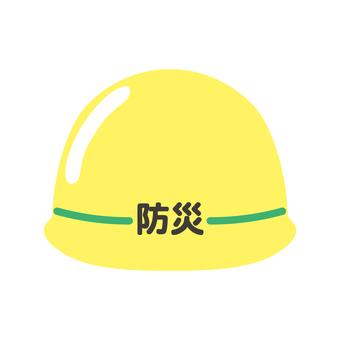9月1日~防災の日~